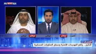 الخليج.. واقع التهديدات الامنية وسباق المناورات العسكرية