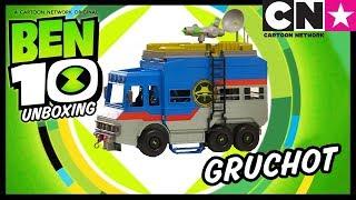 Ben 10 | Wyjmujemy z pudełka Kosmiczny pojazd transformujący – Gruchot (Reklama) | Cartoon Network