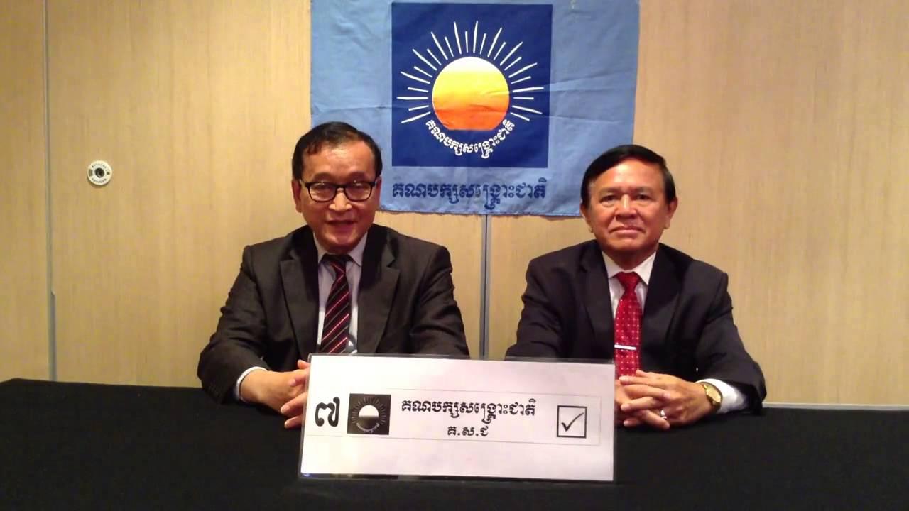 Sam Rainsy and kem sokha