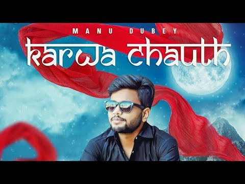 Karwa Chauth(Full Song): Manu Dubey - Romantic Songs 2017 - Latest Punjabi Songs 2017