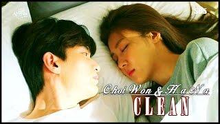 Download Choi Won ♥ Ha Na ll Why can't you love me? 3Gp Mp4
