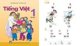 Tiếng Việt lớp 1 Tập 1 Bài 12 | dạy bé học chữ cái tập đọc tiếng việt lớp 1 | PA channel