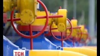 Ціна на російський газ для України лишається незмінною - (видео)