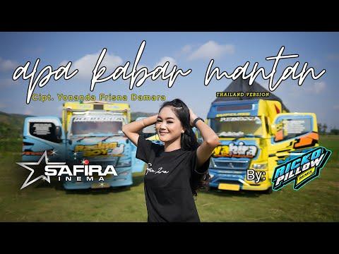 Download Lagu Safira Inema - Apa Kabar Mantan  | JOOX ORIGINAL.mp3