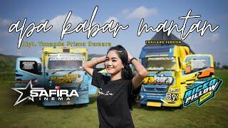 Download lagu Safira Inema - Apa Kabar Mantan ( ) | JOOX ORIGINAL