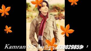 download lagu Samandar Main Kinara Tu Kis Kisko Pyaar Karoon  gratis