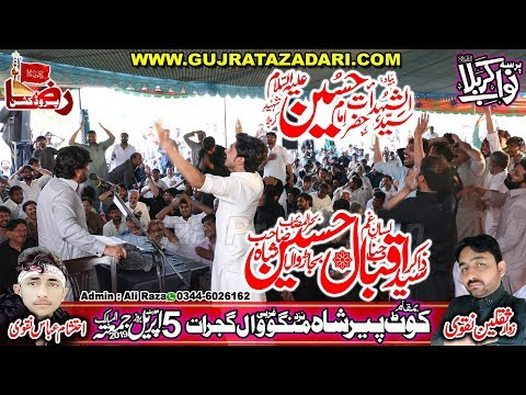Zakir Iqbal Hussain Shah | 5 April 2019 | Koot Peer Shah Gujrat ( www.Gujratazadari.com )