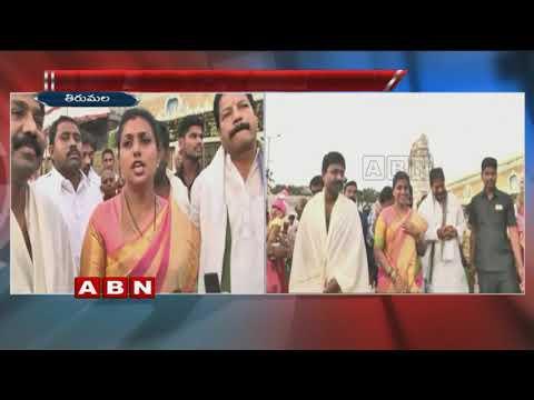 YCP MLA Roja Comments TDP Govt over Maha Samprokshanam & Ramana Dikshitulu Suspending