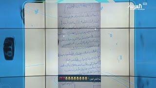 تفاعلكم: رسالة طفل سعودي لوالدته تفتح له باب الهدايا