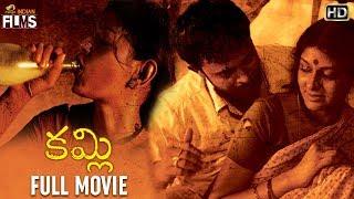 Kamli Telugu Full Movie HD   Nandita Das   Tanikella Bharani   Shafi   Telugu Superhit Movies 2018