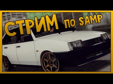 Стрим #1 - Advance RP (SAMP)