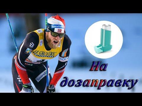 Шведы разоблачают систему допинга в Норвегии