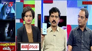 Special Discussion on Health Hazards Of Using Smartphone
