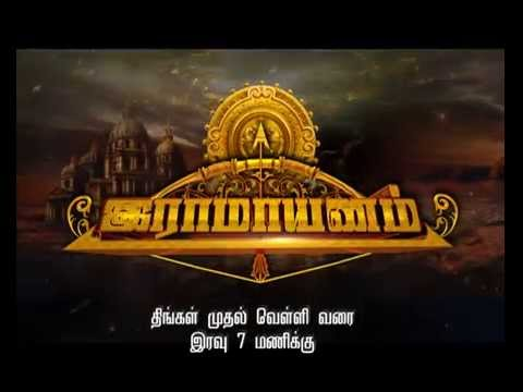 Ramayanam Teaser by Jaya Tv