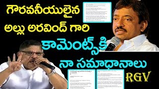 Ram Gopal Varma Shocking Tweets On Allu Aravind | RGV Comments On Allu Aravind