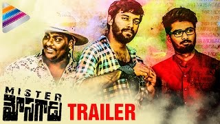 Latest 2017 Independent Film | Mr MOSAGADU Trailer | Sanjeev Yog | Venkat | A Film by Vamsi