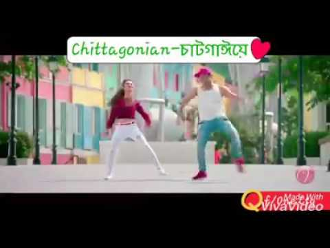 Kene solor.. remix song Chitagonian.....