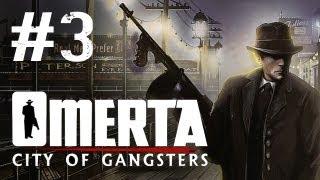 Omerta city of gangsters прохождение часть 3