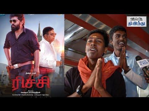Richie First Show Fans Reaction | Nivin Pauly | Natty | Shraddha Srinath | Lakshmi Priyaa thumbnail