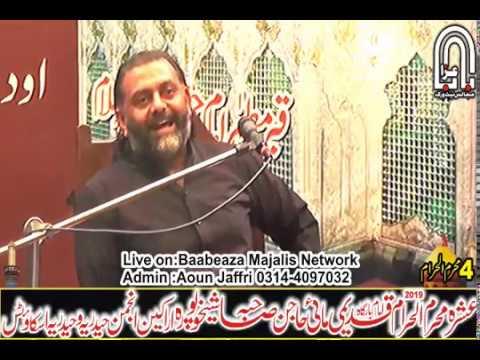 4 Muharram 2019 Allama Murtaza Mehdi Imam Bargah Mayee Hajan Sheikhupura (www.Baabeaza.com)