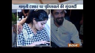 Cricketer Ravindra Jadeja's wife attacked after accident in Jamnagar