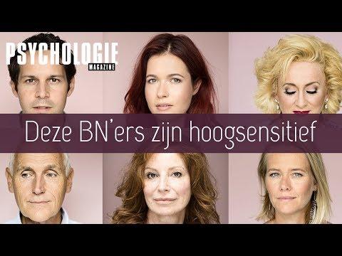 Deze BN'ers zijn hoogsensitief | Psychologie Magazine