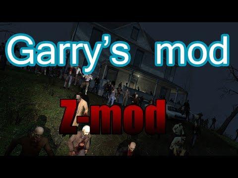 Garry's mod  Z-mod - Выживание в мире зомби! RUST сосет!