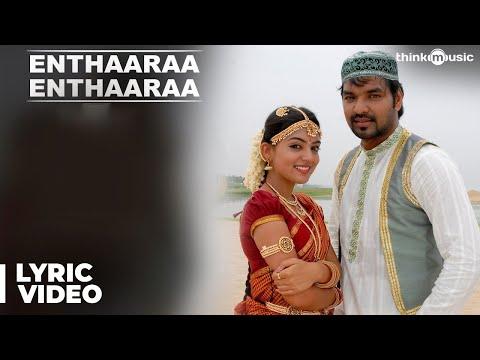 Enthaaraa Enthaaraa Official Full Song - Thirumanam Enum Nikkah video