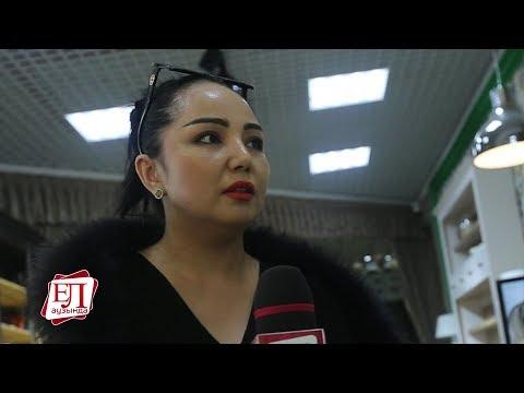 Алтынай Жорабаеваның тұрмысқа шыққаны рас па? ЕЛ АУЗЫНДА (14.10.2018)