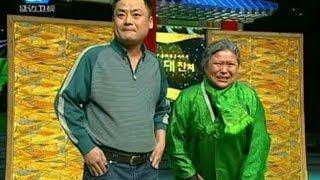 연변TV소품 - 엄마와 아들