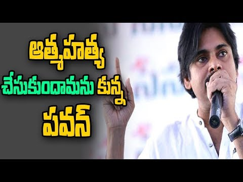 Pawan Kalyan recalls the time he considered to End Life