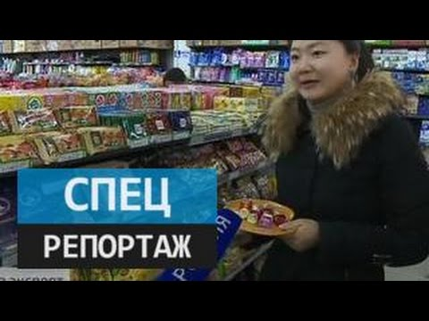 Еда на экспорт. Специальный репортаж Алисы Романовой
