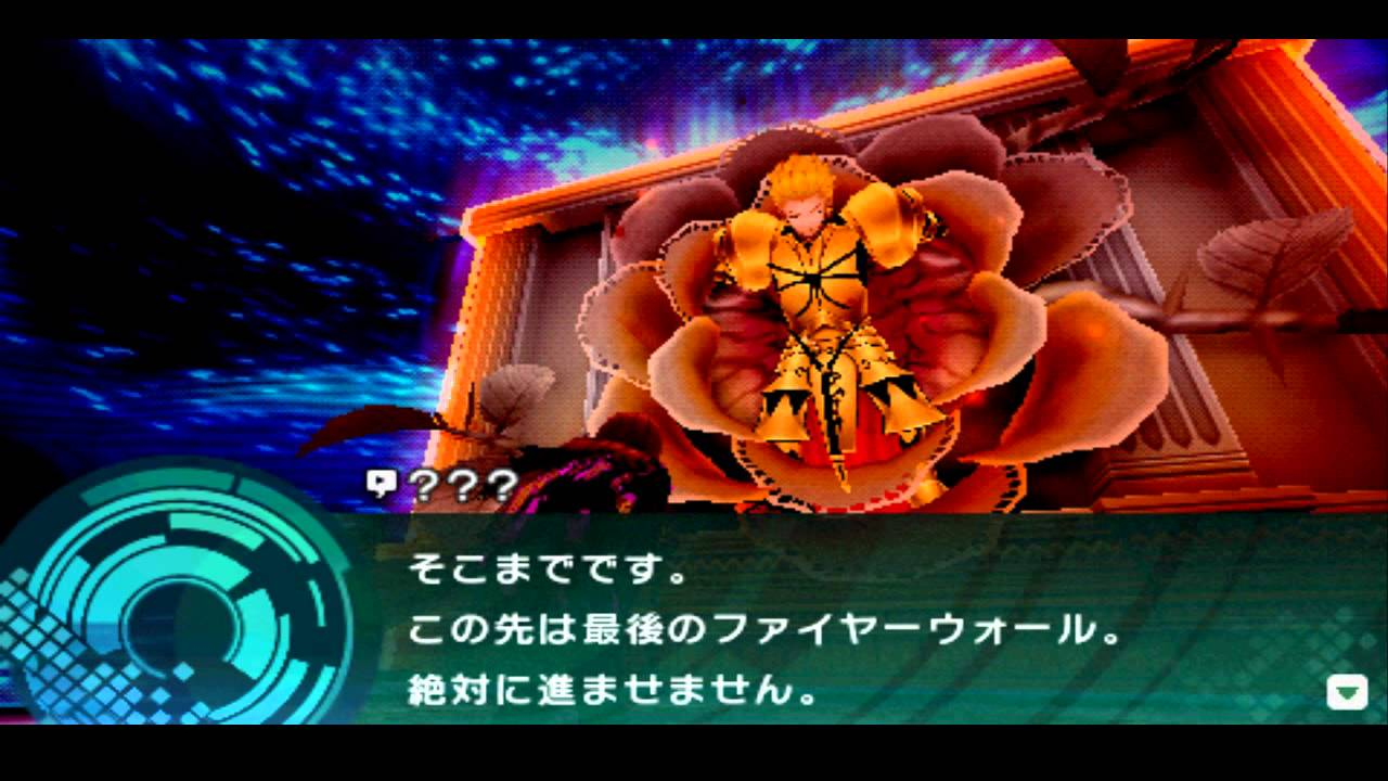 Fate/extra Ccc Jpn Gilgamesh