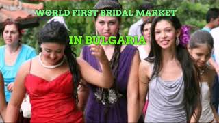 Bulgaria interesting facts
