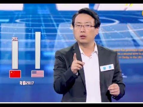 大學教授霸氣诠釋中國夢:中國規則将成世界規則[演說家第10期精彩看點]