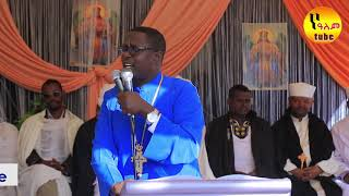 Ethioan Ortodox Tewahido  Memhie pawulos Melka Silase Kana Zegelila 2019