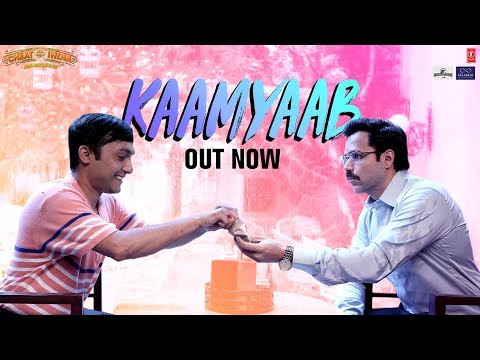 CHEAT INDIA: Kaamyaab Video | Emraan Hashmi Shreya D | Mohan Kannan