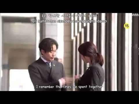 Bae Chi Gi & Shin Bo Ra - Because I Love You  Mv [engsub + Romanization + Hangul] video