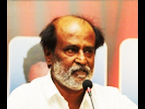 Rajini made his first appearance in a public function