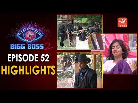 Bigg Boss Telugu Season 2: Episode 52 Highlights.!!   Pirates Vs Survivals   Kaushal   YOYO Times