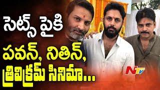 Pawan Kalyan-Trivikram-Nithiin Shooting Starts || Telugu Cinema News
