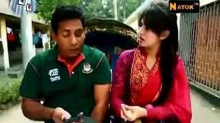 Bangla Valentine's Day Natok 2015 LBW Ft Mosharraf Karim