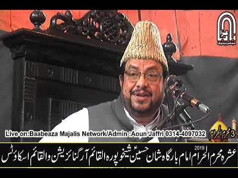 3 Muharram 2019 Allama Ghulfam Hussain Hashmi Shan e Hussain Sheikhupura (www.Baabeaza.com)