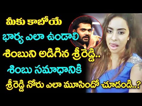 Sri Reddy Sensational Comments on Simbu | Sri Reddy Latest News | Top Telugu Media