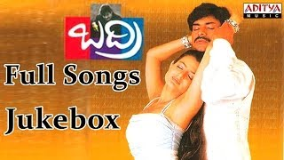 Mr. Perfect - Badri Telugu Movie Full Songs  || Jukebox ||  Pawan Kalyan,Renudesai