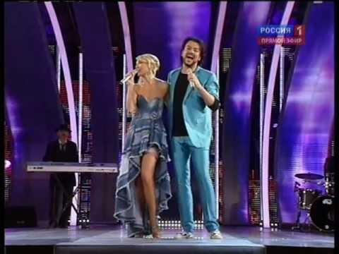Филипп Киркоров и Кристина Орбакайте — Кристина