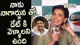 Kajal Agarwal Wants to Date with King Nagarjuna : Unseen Video