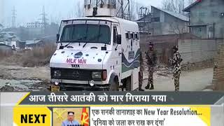 DNA: Non Stop News, January 01,  2018