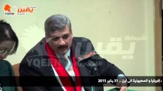 حسين حمودة فى ندوة عرض كتاب إفريقيا و الصهيونية الى أين