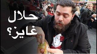 أفضل عرباية أكل شوارع في أمريكا؟ Best street food in NYC? 🇺🇸
